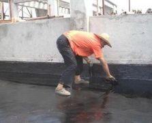 东莞东城楼面防水补漏找哪家公司好?